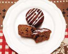 Gluten and Dairy Free Chocolate Chunk Muffins